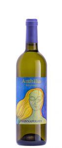 Anthillia Sicilia DOC